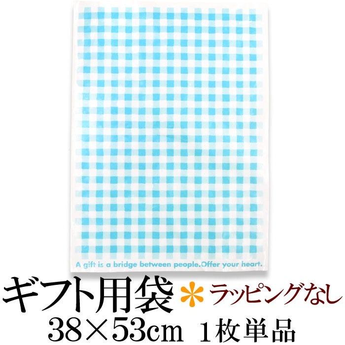 ギフト用 袋 ラッピング袋 38×53cm 1枚単品〔G-BAG3853〕