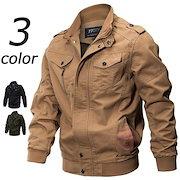 065708ebe8e411 ミリタリージャケット メンズ ジャケット 作業着 ブルゾン 作業服 立ち襟 綿100% 防風 大きい