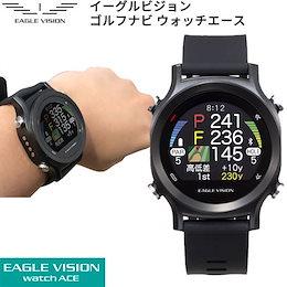 イーグルビジョン EAGLE VISION ウォッチ エース watch ACE EV-933 腕時計タイプ GPS小型距離計測器 朝日ゴルフ EV933 【正規取扱店】