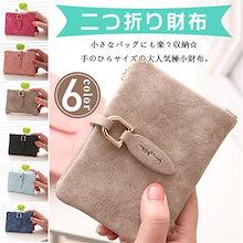 426c66e38d53 Qoo10 | 2つ折り財布のおすすめ商品リスト(Qランキング順) : 2つ折り財布 ...