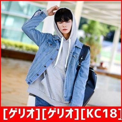 [ゲリオ][ゲリオ][KC18]価格も善良なおしゃれ良いデニムジャケット /デニムジャケット/ジャケット/韓国ファッション