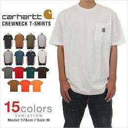 【限定SALE開催中】 カーハート Tシャツ CARHARTT T-SHIRTS USAモデル メンズ 大きいサイズ ポケット Tシャツ ロゴ 半袖 USA 対応