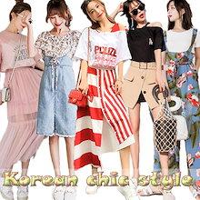 2018Korean chic style!!/韓国ファッション/Tシャツ/ブラウス/ワンピース/スカート/ツーピース/naning9/stylenanda/suit/