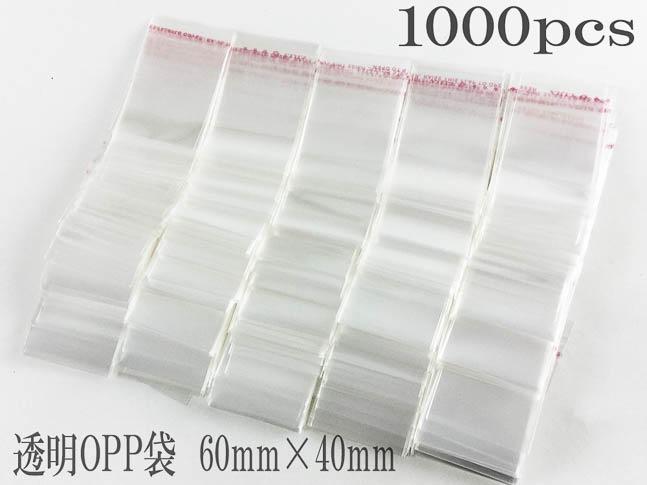 OPP袋 小 ミニ 1000枚 透明 60mm × 40mm 粘着テープ付 アクセサリーパーツ デコパーツ 封入用 小分け AP0220