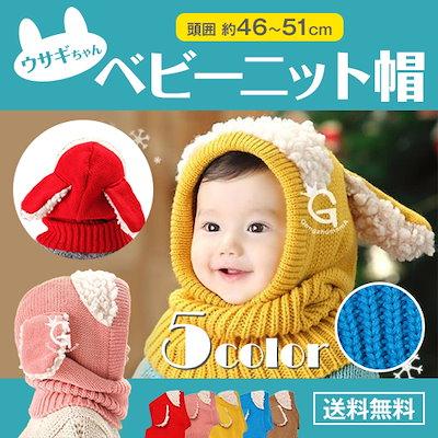 b996c15edfc212 Qoo10 | キッズ手袋の検索結果(人気順) : キッズ手袋ならお得なネット通販サイト