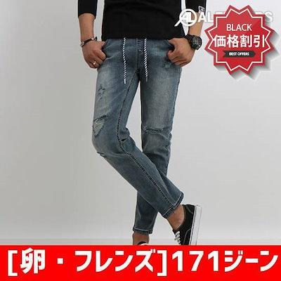[卵・フレンズ]171ジーンズ(1color) /ストレートジーンズ/ジーンズ/韓国ファッション/