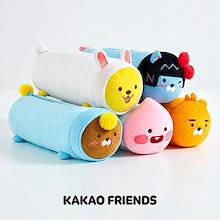 [ カカオフレンズ Kakao Friends ] リトルフレンズ 縫いぐるみ人形 ペンケース ポーチ 小物入れ 公式 正規品