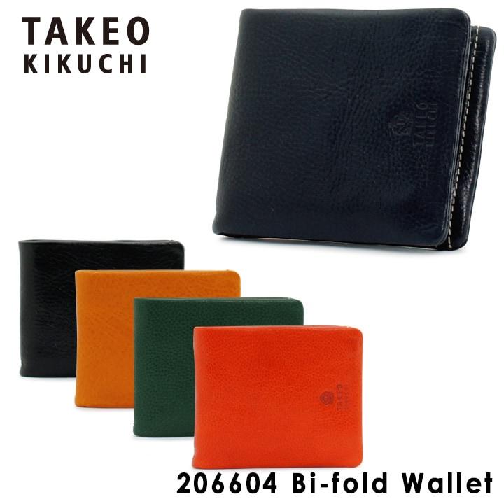 タケオキクチ TAKEO KIKUCHI 二つ折り財布 206604 【 キャンティ 】【 TAKEO KIKUCHI キクチタケオ 】【 財布 メンズ 】