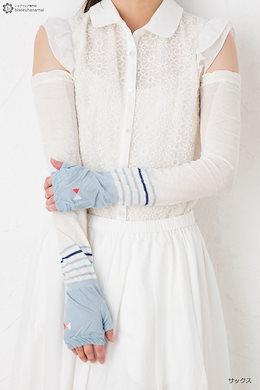 UV手袋 ロング綿麻リボン刺繍 (フリーサイズ) アームカバー レディース gloves arm cover ladies