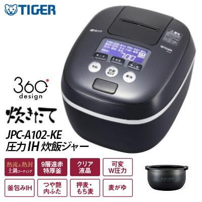 炊きたて JPC-A102-KE [アーバンブラック]
