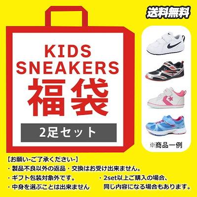 d45d9f8322b833 Qoo10 | ベビー靴下のおすすめ商品リスト(Qランキング順) : ベビー靴下買うならお得なネット通販