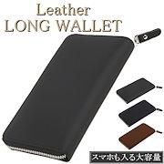 9c49e7d93289 長財布 本革 メンズ ブランド 財布 レディース ラウンドファスナー ウォレット 大容量 大きい おしゃれ 人気