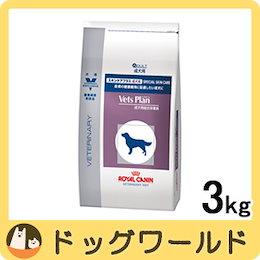 ロイヤルカナン ベッツプラン 犬用 スキンケアプラス 成犬用 3kg