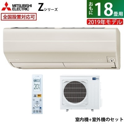 霧ヶ峰 MSZ-ZW5619S-T [ブラウン]
