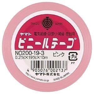 【メール便発送】ヤマト ビニールテープ No200-19 ピンク NO200-19-3 00047329
