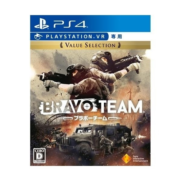 Bravo Team [Value Selection] [PS4]