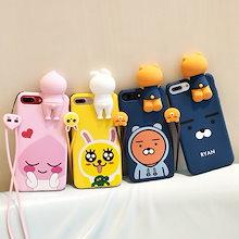 Papa Kakao Friends 韓国ファッションカカオフレンド電話ケース iphone8 ケース iPhone6 ケース iPhoneXケース iPhone7ケース iPhone7plusケース