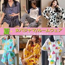 2021春夏ルームウェア パジャマ ワンピースパジャマ韓国ファッション 大人気可愛 パジャマ セットアップ レディースパジャマ 婦人ナイトウェア可愛いデザイン パジャマ女性パジャマ上下セット