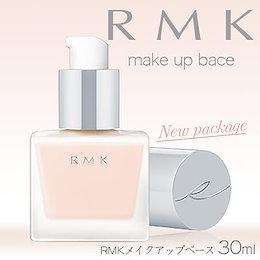 \送料無料💛クーポン使用可/ RMK メイクアップベース・リキッド ファンデーション 各種 RMK ツヤ肌・透明感あふれる肌づくり