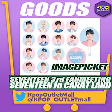 【予約】【 SEVENTEEN イメージピケット】 2019 SEVENTEEN 3rd FAN MEETING 公式商品 【SEVENTEEN in CARAT LAND OFFICIAL GOOD