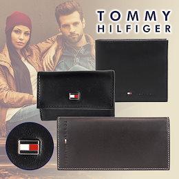 ✨最安値に挑戦中!!✨  👛TOMMY HILFIGER/トミーヒルフィガー財布・ケース特集👛(送料無料 プレゼント包装対応可