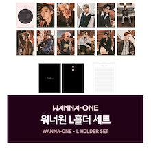 [送料無料] [Wanna One] Therefore OFFICIAL GOODS Wanna One L HOLDER SET [予約]