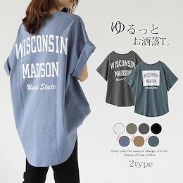 TYPE追加!!⭐**自社生産&撮影**20SSバックプリントナンバリングT⭐ 高品質 ゆったり カジュアルな 英語プリント Tシャツ トップス 韓国ファッション レディース 可愛い