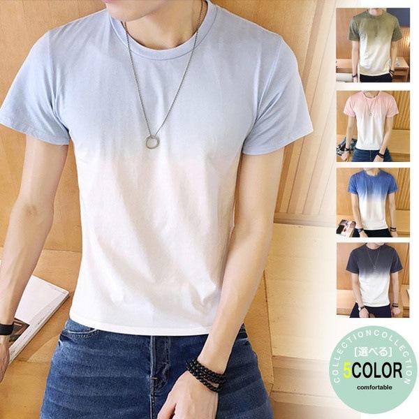 Tシャツ バイカラー 半袖Tシャツ 半袖 Tシャツ トップス クールネック メンズ