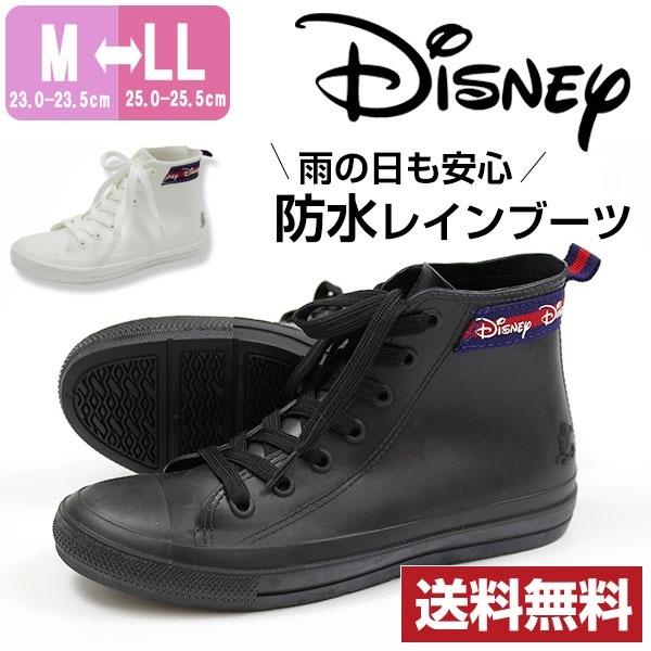 ディズニー レインブーツ レディース ハイカット ディズニー 長靴 DISNEY 7305