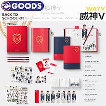 【即日発送】【 メンバー選択可 / 威神V 2019 WAYV Back to School Kit 】 ウェイシェンブイ  SMTOWN SUM 公式商品