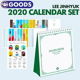 即日発送 イジニョク 2020年 公式カレンダー My Fairy Tale イジンヒョク LEEJINHYUK UP10TION オプテ Wei ウェイ PRODUCE X 101