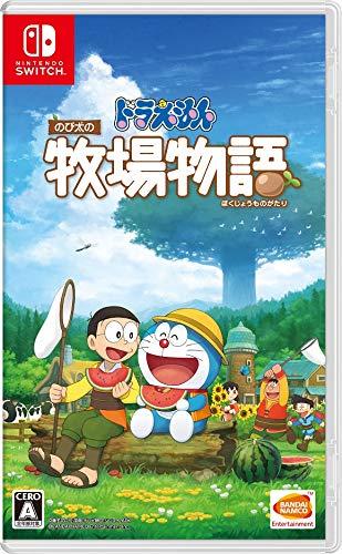 ドラえもん のび太の牧場物語 [Nintendo Switch]