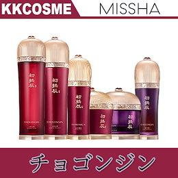 ミシャ MISSHA チョゴンジン  ソセン エイジングケア 化粧水 乳液 美容液 クリーム 栄養クリーム 栄養オイル 栄養アンプル アイクリーム 基礎化粧品 スキンケア