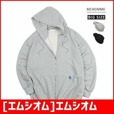 [エムシオム]エムシオムビックサイズブリトムフードジップアップジャンパーSH18S109G[19405900 /風防ジャンパー/ジャケット/韓国ファッション