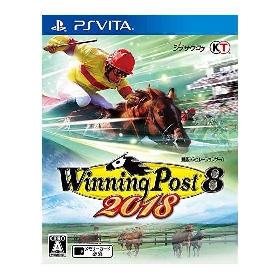 Winning Post 8 2018 [PS Vita]