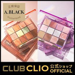 ✨華麗なる12色パレット✨[CLUBCLIO 公式ショップ] A.Black -グラムチェンジマルチパレット