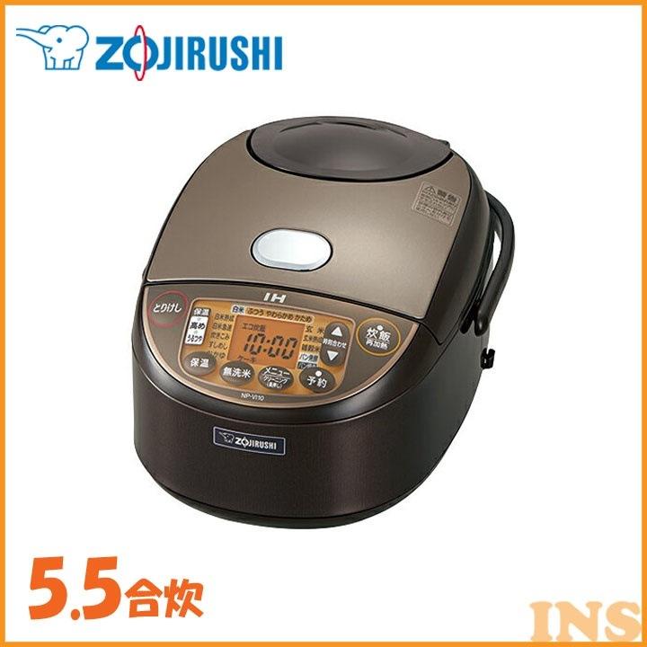 極め炊き NP-VI10