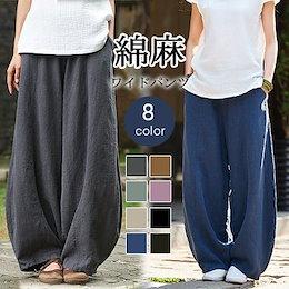 韓国ファッション レディース綿麻パンツワイドパンツロング ウエストゴム無地美脚カジュアル体型カバー ゆったり