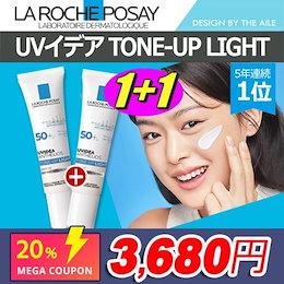 😊2点😊1+1 La-roche posay ラロッシュポゼ UVイデア TONE UP LIGHT CREAM / 韓国コスメ