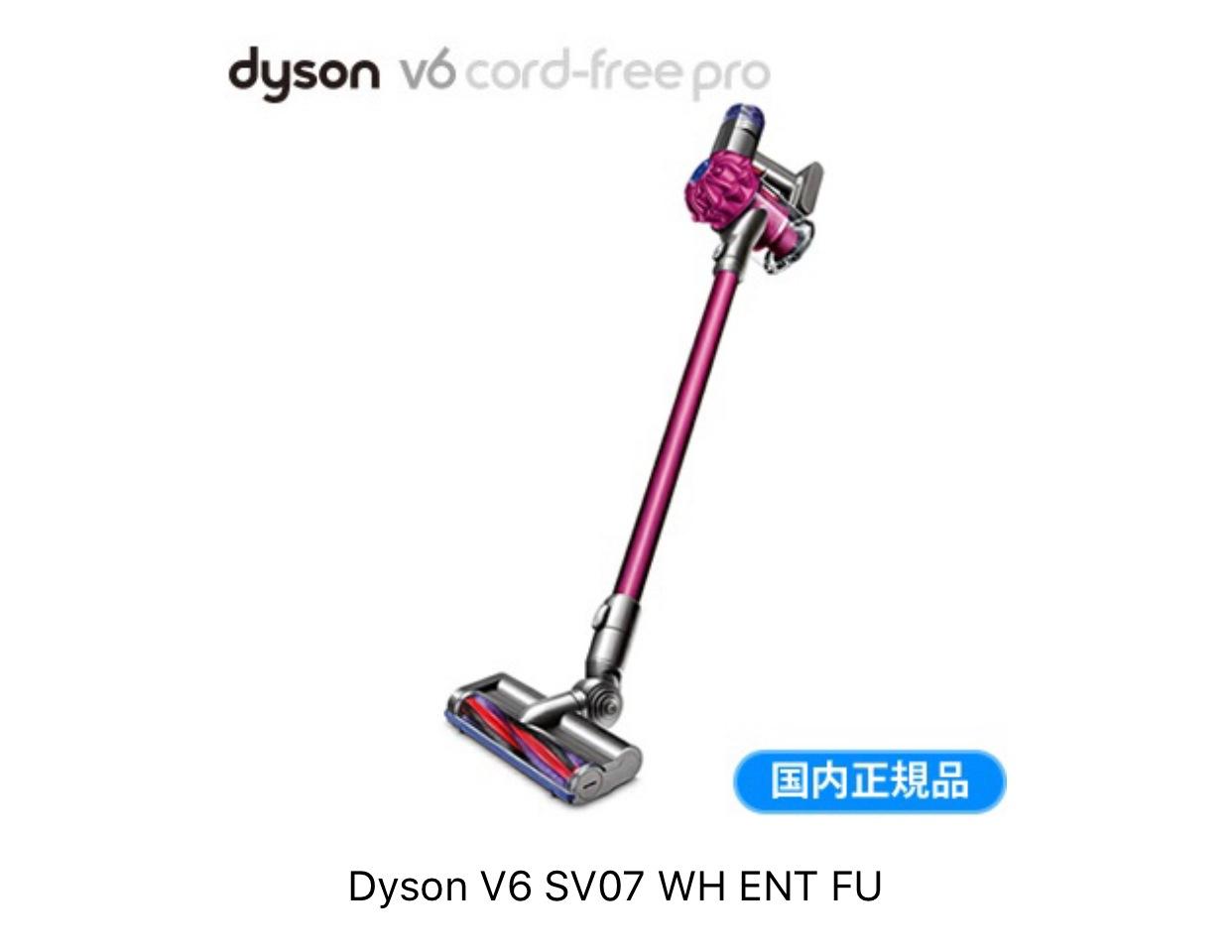 Dyson V6 SV07 WH ENT