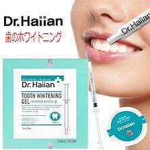 品質保障★7日間の奇跡 [SAMSUNG PHARM]白い歯を管理するための/使ったら歯が白くなる!/Self-Teeth Whitening Agent/韓国コスメ