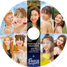 【KPOP DVD】♡♥TWICE 2nd BEST PV ♡♥ Dance The Night Away What is Love Heart Shaker ♡♥【PV DVD】