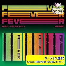 【予約】【バージョン選択】【Gmarket限定特典 未公開フォトカード】【初回限定ポスター丸めて発送】【エイティーズ】【ATEEZ】「Mini 5th album : FEVER Part.1」