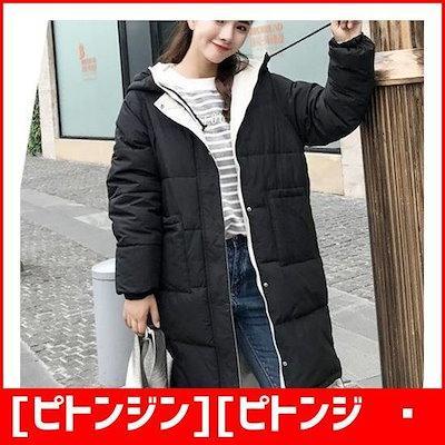 [ピトンジン][ピトンジン]KAA 8880G男女共用両面ロングジャンパーはD / パディング/ダウンジャンパー/ 韓国ファッション