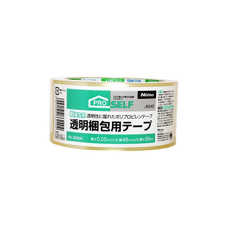 【即納】Nitto PROSELF 軽梱包用 透明梱包用テープ 厚さ0.05X幅48mmX長さ50m PK-3500N J6240