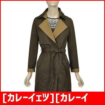 [カレーイェツ][カレーイェツ]Y配色カラー、トレンチコートYA5F9WCH600470 /トレンチコート/コート/韓国ファッション