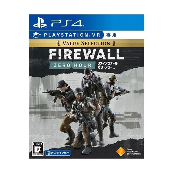 Firewall Zero Hour [Value Selection] [PS4]