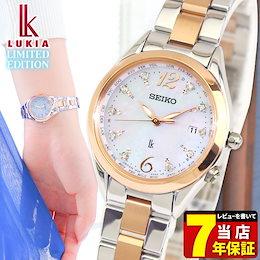 7bc0a87d9e SEIKO セイコー LUKIA ルキア サマー限定モデル SSQV046 レディース 腕時計 チタン メタル 電波ソーラー 時計 ビジネス