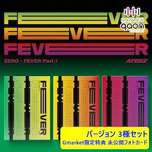 【予約】【3種セット】【Gmarket限定特典 未公開フォトカード】【初回限定ポスター丸めて発送】【エイティーズ】【ATEEZ】「Mini 5th album : FEVER Part.1」