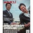 韓国映画雑誌 CINE21 1187号(190102)(ユ・ヘジン&ユン・ゲサン表紙/イ・ギュソン記事) CIN211187